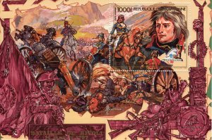 Central African 1989 Sc#940 NAPOLEON at the Battle of Rivoli Veronese S/S MNH
