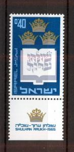 ISRAEL 1967 MNH SC.340 Shulhan Aruk,400th annv.of publication