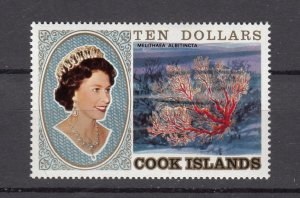 J28398 1980-2 cook island mnh hv of set #586 marine life