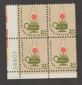 U.S. Scott #1611 Lantern Stamp - Mint NH Plate Block