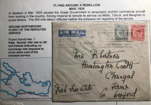 1935 Nairobi Kenya Second Northbound Flight Cover FFC To Leinster England