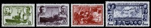 Russia Scott 772-775 (1940) Mint NH VF Complete Set, CV $58.25 W