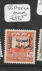 IRAQ (P1902BB) OFFICIAL  SG O459A     MNH