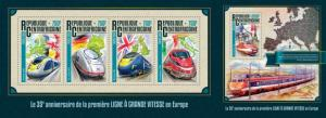 Z08 IMPERF CA16202ab CENTRAL AFRICA 2016 Trains MNH Set