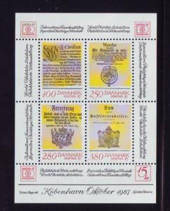 Denmark Sc 772 1985 HAFNIA '87 stamp sheet mint NH