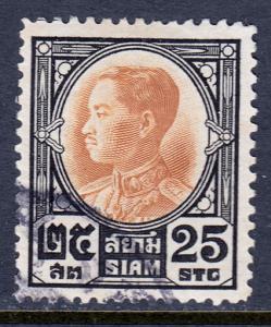 Thailand - Scott #212 - Used - SCV $1.00