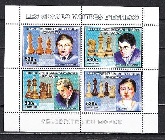Congo, Dem., 2006 issue. Chess Masters sheet of 4.