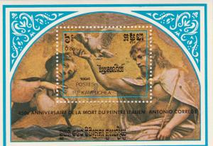 Cambodia #547  MNH CV $6.00  (K114)