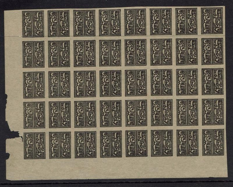 Faridkot Sheet of 40 black reprints/proofs -  Lot 032617