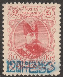 Persian/Iran stamp, Scott# 366, used, certified, 10kr, red, Signed, #Q-2