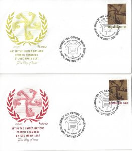 United Nations Geneva  28-9  FDC  Artmaster Art in the UN