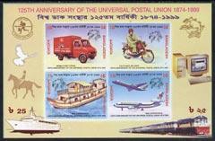 Bangladesh 1999 UPU 125th Anniversary imperf m/sheet, rar...