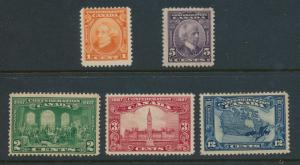 Canada Stamp Set Scott #141-5, Mint Hinged, 1927 Confederation Commemoratives...
