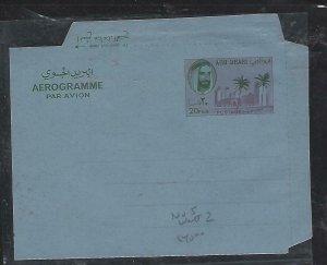 ABU DHABI AEROGRAM (PP0612B) 20F SHEIKH #5  UNUSED
