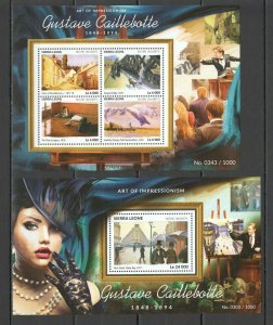 ST643 2015 SIERRA LEONE ART PAINTINGS GUSTAVE CAILLEBOTTE KB+BL MNH STAMPS