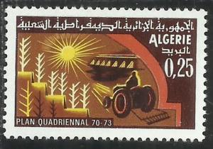 ALGERIA - ALGERIE 1970 PLAN QUADRIENNAL FOUR YEAR CENT. 25c MNH