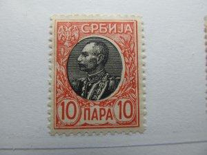 Serbien Serbia 1905-11 10p Fine MH* A5P18F364