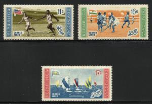 Dominican Republic Air Mail 1958 Scott# C97-C99 MNH (tiny spot on C97 gum)