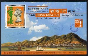 Hong Kong 1996 Hong Kong \'97 Stamp Exhibition 1st issue ...