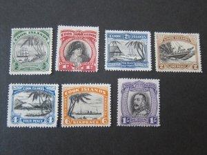 Cook Islands 1933 Sc 91-97 set MH