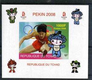 Chad 2008 JUMP BEIJING OLYMPICS Deluxe s/s Imperforated Mint (NH)