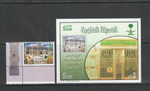 SAUDI ARABIA: #02-- Sc. 1380,a /**CITY OF AL-MADINA** / Single & SS  /MNH.