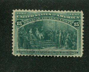 BH GOLDPATH: US STAMP  SC# 238, USED, VF BH_US_01