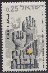 Israel #292 Concentration Camps MNH Single