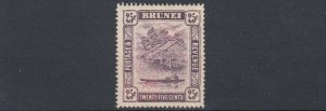 BRUNEI  1908   S G 43    25C   DEEP LILAC    MH   LIGHTLY TONED