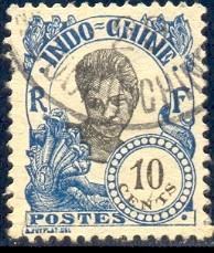 Cambodian Girl, Indo-China stamp SC#107 used