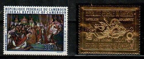 Cameroun Scott C125-6 Mint hinged (Catalog Value $46.00)