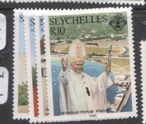 Seychelles Pope John Paul SC 606-9 MOG (10dhz)