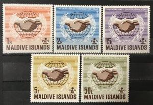 Maldive Islands 1965 #167-71 International Cooperation Year, MNH, CV $4.50