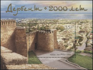 Russia 2015. 2000 years of the city of Derbent (MNH OG) Souvenir Sheet