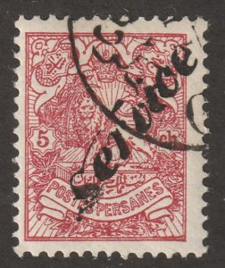 Persian stamp, Scott# O-11, CTO, full gum, hr, 5ch Rose, postmark #DC-9
