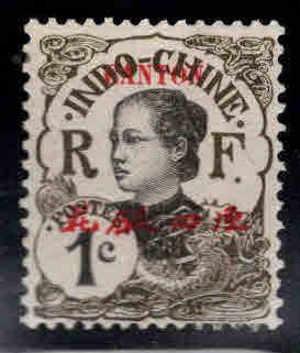 French office in Canton Scott 48 MH* stamp