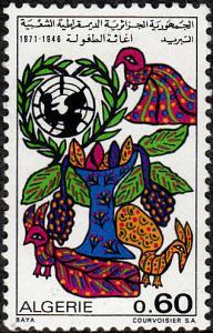 Algeria #470 MNH