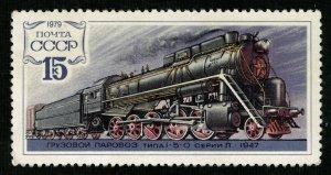 Train (Т-8306)