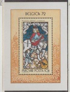 Hungary Scott #2147 Stamp - Mint NH Souvenir Sheet