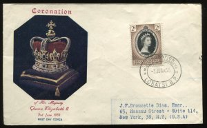 Bechuanaland QEII 1953 Coronation cacheted cover with Coronation CDS