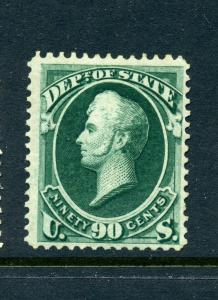 O67 State Dept.  Official  Mint Stamp with PF Cert (Stock O67-PF1)