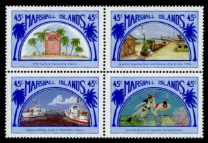 Marshall Islands 212a MNH Links to Japan, Ships, Marine Life, Diving