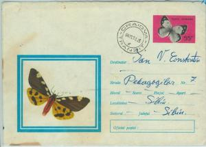 67485 -  ROMANIA  - Postal History - Postal Stationery COVER - BUTTERFLY 1971