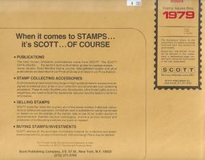 Scott Spain #31 Supplement 1979
