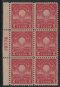 US Scott 654 Plate Block of 6! MNH! #19766