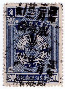 (I.B) China Postal : New Life Movement 20c