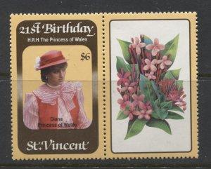 STAMP STATION PERTH St Vincent #649+Label Princess Diana 21st Birthday MNH 1982