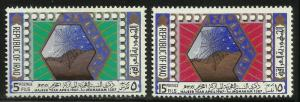 Iraq 1967 Scott# 431-432 MNH