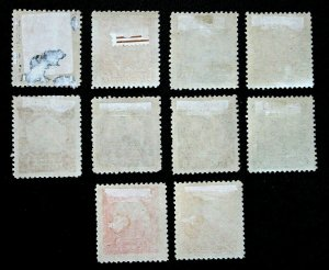 STAMP NICARAGUA, SC# 71-80 MH COMPLETE SET 1895 COAT OF ARMS ISSUE