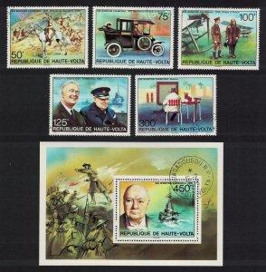 Upper Volta Birth Centenary of Sir Winston Churchill 5v+MS 1975 CTO SC#351